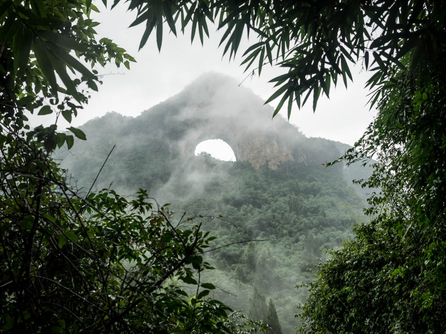 The arch of Moon Hill